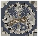 base-logo2